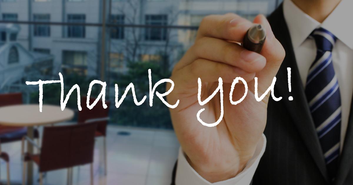 選考辞退を防ぐ!面接後のフォローメールで「感謝」を伝える